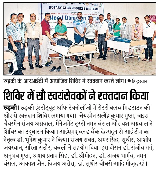Blood Donation Camp at RIT