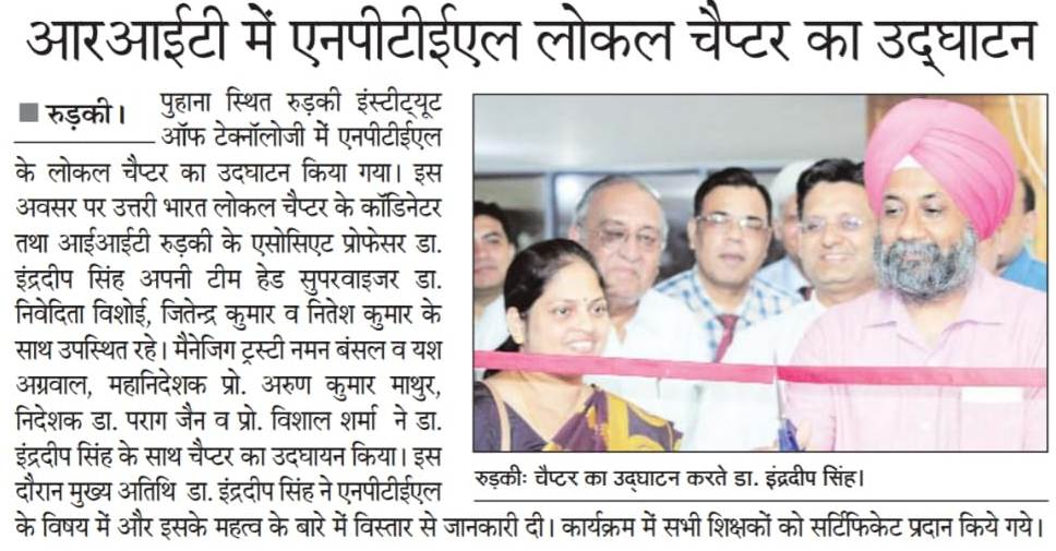 NPTEL Local Chapter Inauguration RIT