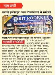 RIT roorkee conference